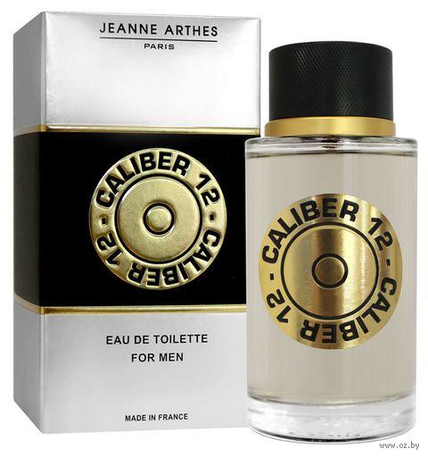 """Парфюмерная вода для мужчин Jeanne Arthes """"Caliber 12"""" (100 мл) — фото, картинка"""