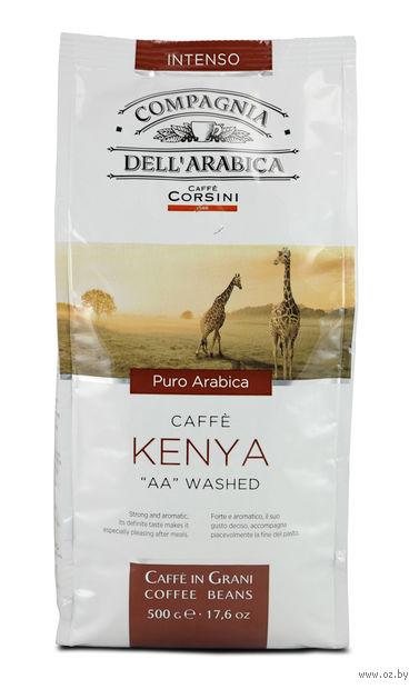 "Кофе зерновой ""Compagnia Dell Arabica. Кения"" (500 г) — фото, картинка"