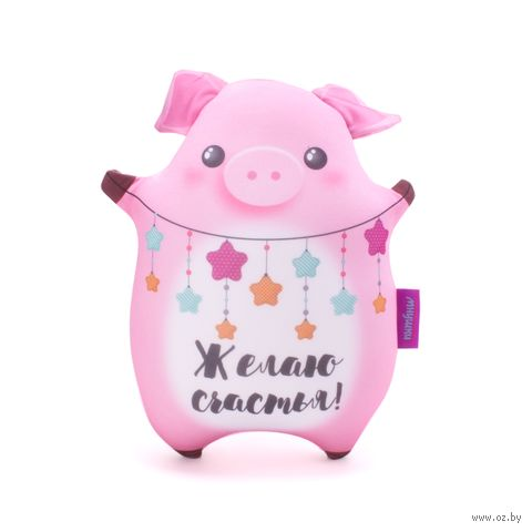 """Игрушка-антистресс """"Пузатик. Желаю счастья"""" (25 см; розовый) — фото, картинка"""
