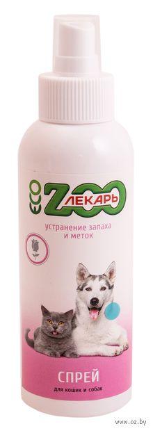 "Спрей для собак и кошек ""Устранение запаха и меток"" (200 мл) — фото, картинка"