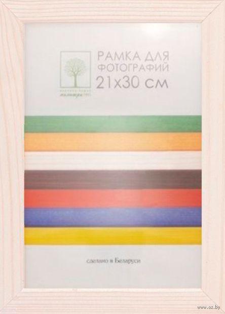 Рамка деревянная со стеклом (21х30 см, арт. Д18КЛ/1374)