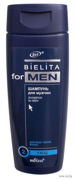 Шампунь для мужчин (250 мл)