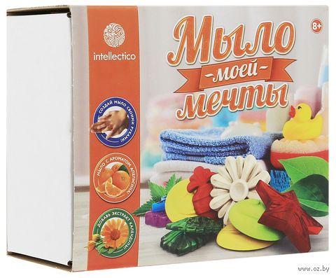 """Набор для изготовления мыла """"Оранжевый"""" (малый) — фото, картинка"""