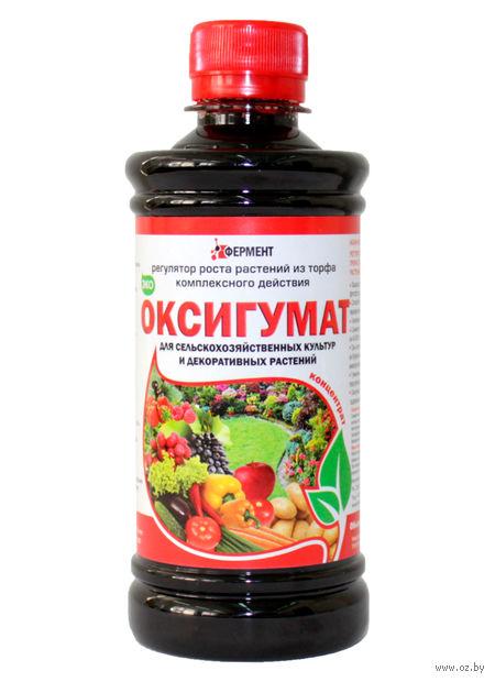 """Оксигумат """"Для сельскохозяйственных культур и декоративных растений"""" (330 мл)"""