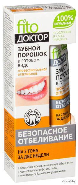 """Зубной порошок """"Профессиональное отбеливание"""" (45 мл) — фото, картинка"""