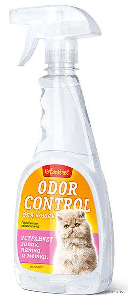 "Средство ""Оdor control"" для устранения запахов, пятен и меток кошек (500 мл)"