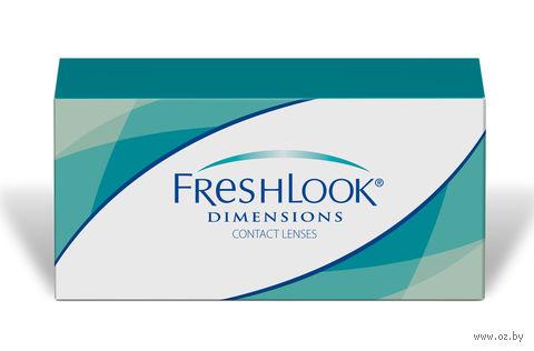 """Контактные линзы """"FreshLook Dimensions"""" (1 линза; -2,5 дптр; голубая лазурь) — фото, картинка"""