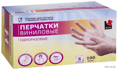 Перчатки одноразовые виниловые (S; 100 шт.) — фото, картинка