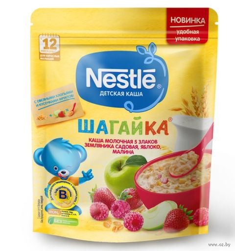 """Каша детская """"Nestle. 5 злаков с земляникой, яблоком и малиной"""" (200 г) — фото, картинка"""