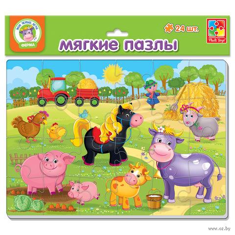 """Пазл мягкий """"Ферма"""" (24 элемента) — фото, картинка"""