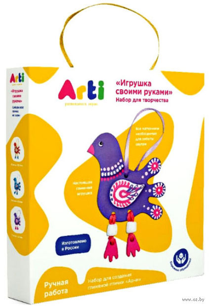 "Набор для росписи по керамике ""Птичка Арчи"" — фото, картинка"
