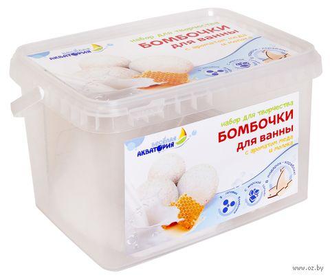 """Набор для изготовления бомбочек для ванн """"Мёд и молоко"""" — фото, картинка"""