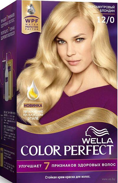 """Крем-краска для волос """"Wella Color Perfect"""" тон: 12/0, перламутровый блондин — фото, картинка"""