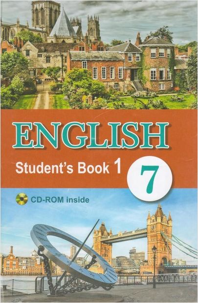 Английский язык. 7 класс. Повышенный уровень. В 2-х частях. Часть 1 (+ CD) — фото, картинка