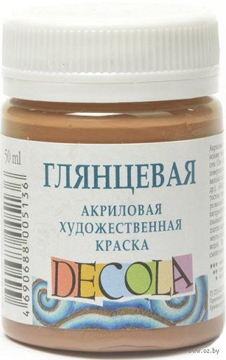 """Краска акриловая глянцевая """"Decola"""" (коричневый светлый; 50 мл)"""