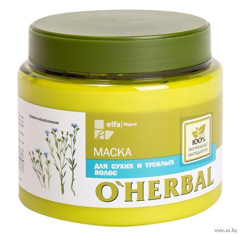 """Маска для волос """"O'Herbal. Для сухих и тусклых волос"""" (500 мл) — фото, картинка"""