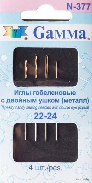 Иглы гобеленовые №22-24 (4 шт.; арт. N-377) — фото, картинка