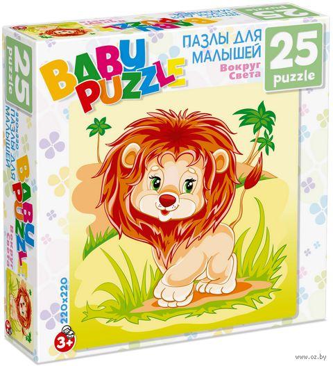 """Пазл """"Baby Puzzle. Львенок"""" (25 элементов) — фото, картинка"""