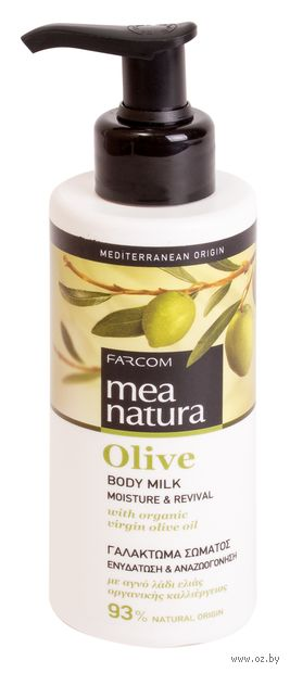 "Молочко для тела ""Olive. Увлажняющее"" (250 мл) — фото, картинка"