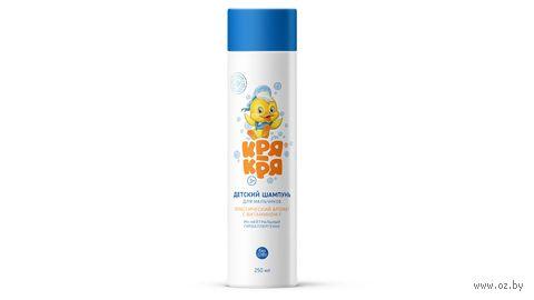 """Шампунь для волос детский """"С витамином F"""" (250 мл) — фото, картинка"""