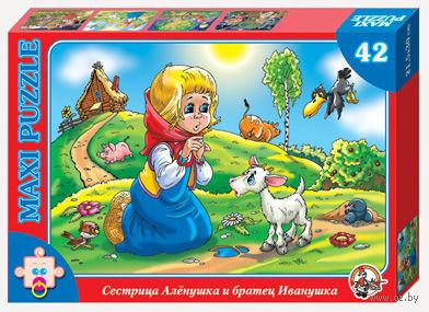 """Пазл Maxi """"Сестрица Аленушка и братец Иванушка"""" (42 элемента)"""