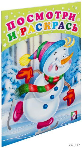 Снеговик на коньках. Раскраска