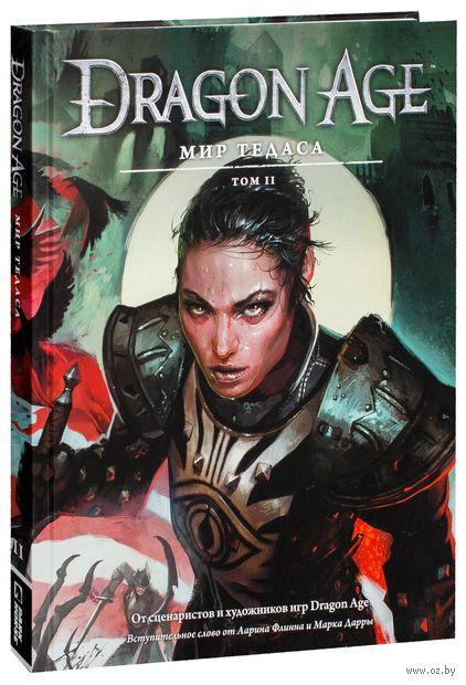 Dragon Age. Мир Тедаса. Том 2. Ник Торнборроу, Бен Желина