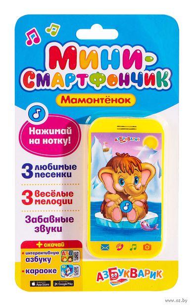 """Музыкальная игрушка """"Мини-смартфончик. Мамонтёнок"""" — фото, картинка"""