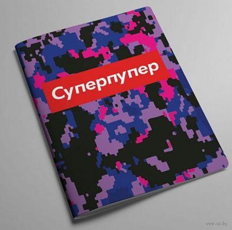 "Обложка на паспорт ""Суперпупер"" — фото, картинка"