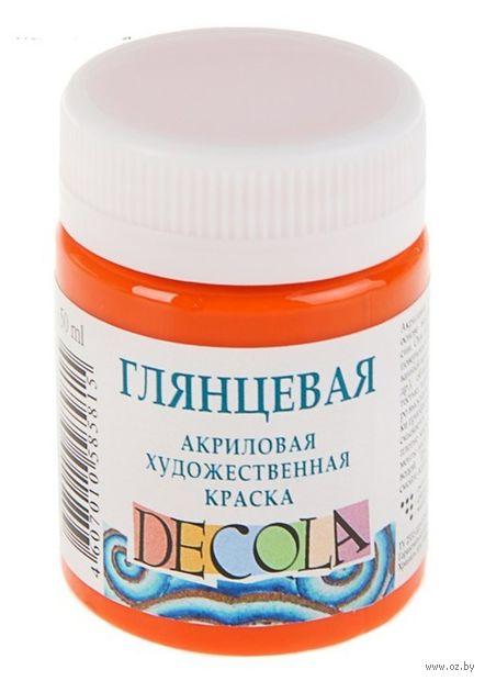 "Краска акриловая глянцевая ""Decola"" (оранжевый, 50 мл)"