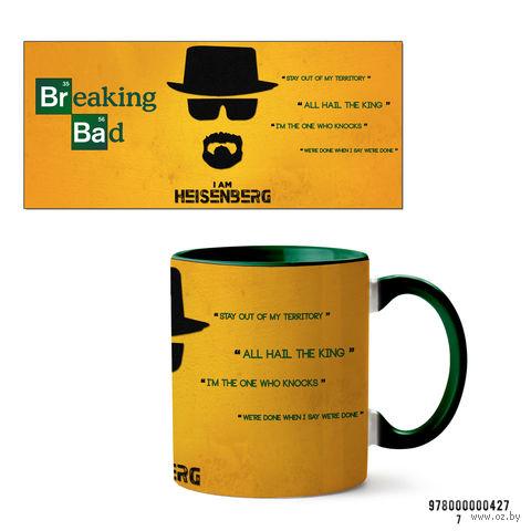 """Кружка """"Во все тяжкие. I am Heisenberg"""" (зеленая) — фото, картинка"""