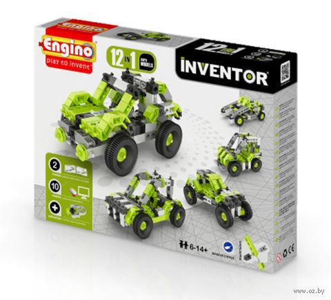 """Конструктор """"Inventor. Автомобиль"""" (130 деталей)"""