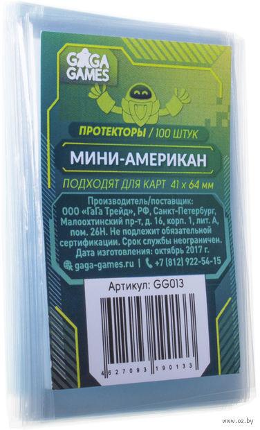 "Протекторы ""Мини-Американ"" (41х64 мм; 100 шт.) — фото, картинка"
