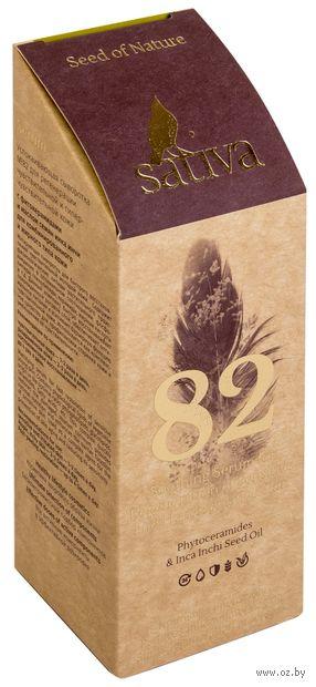 """Сыворотка для лица """"Успокаивающая №82"""" (30 мл) — фото, картинка"""