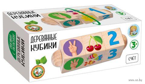"""Развивающая игрушка """"Деревянные кубики. Счёт"""" — фото, картинка"""