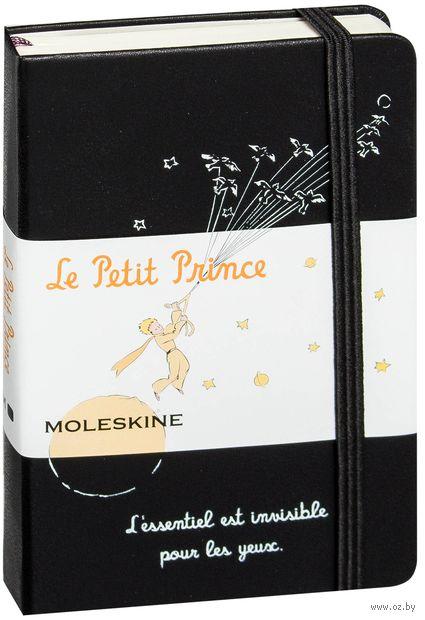 """Записная книжка Молескин """"Le Petit Prince"""" в линейку (карманная; твердая черная обложка)"""