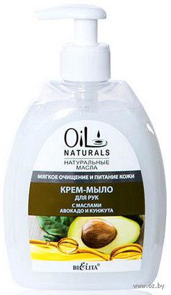 """Жидкое мыло """"Мягкое очищение и питание кожи"""" (400 мл)"""