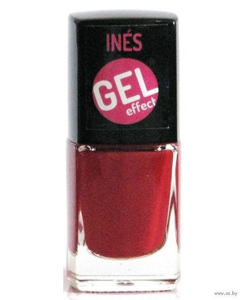"""Лак для ногтей """"Gel Effect"""" (тон: 15)"""