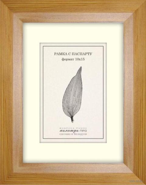 Рамка деревянная с паспарту (10х15 см; арт. ПД34КЛ-5063/2809) — фото, картинка