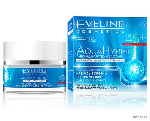 """Крем-сыворотка для лица """"Aqua Hybrid"""" 45+ (50 мл) — фото, картинка"""