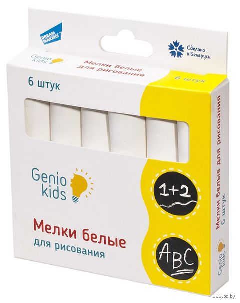 Мел белый для досок (6 шт.) — фото, картинка