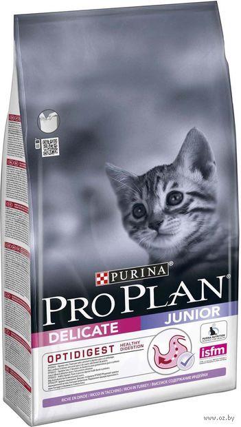 "Корм сухой для котят ""Junior. Delicate"" (1,5 кг; индейка) — фото, картинка"