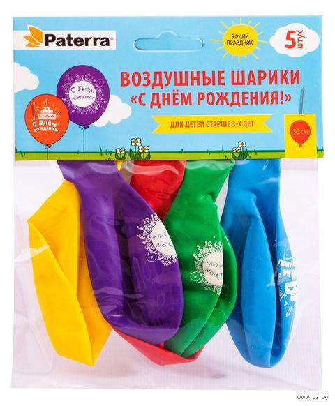 """Набор воздушных шаров """"С днём рождения!"""" — фото, картинка"""