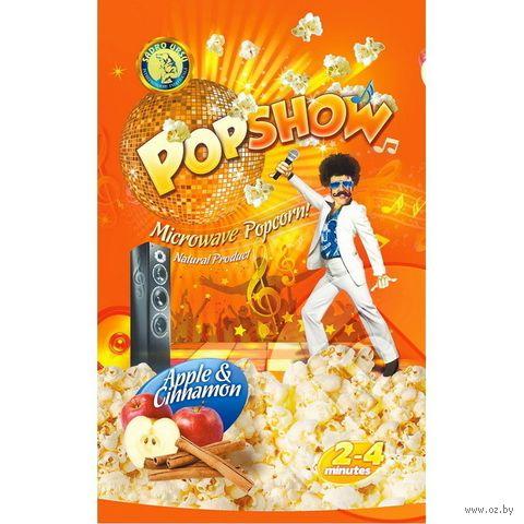 """Попкорн """"Pop Show. Со вкусом яблока и корицы"""" (80 г) — фото, картинка"""