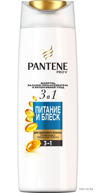 """Шампунь-бальзам для волос 2в1 """"Питание и блеск"""" (360 мл) — фото, картинка"""