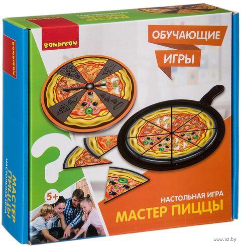Мастер пиццы — фото, картинка