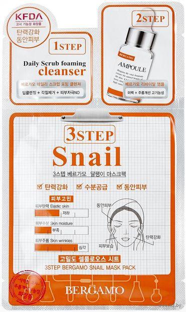 "Тканевая маска для лица ""Snail"" (8 мл) — фото, картинка"
