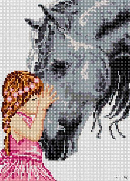 """Алмазная вышивка-мозаика """"Девочка с конём"""" (360х260 мм) — фото, картинка"""