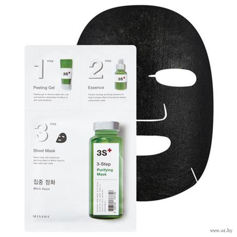 "Тканевая маска для лица 3в1 ""Purifying"" (28 г) — фото, картинка"