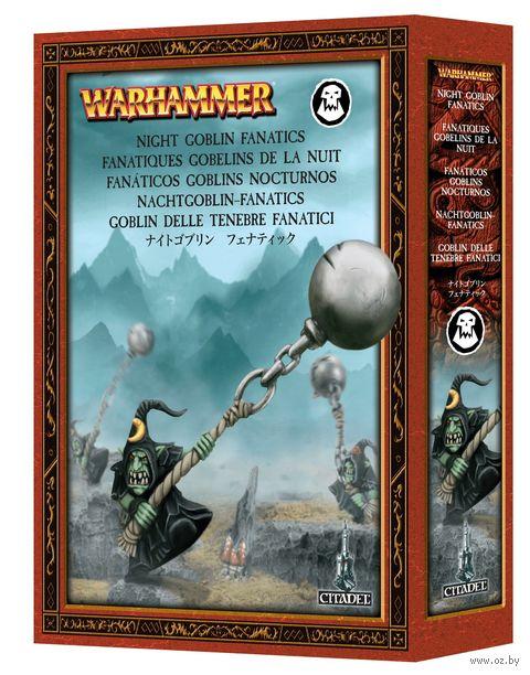 Warhammer Age of Sigmar. Moonclan. Night Goblins Fanatics (89-24) — фото, картинка